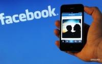 Facebook удалил десятки подозрительных страниц перед выборами в США