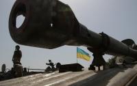 На Донбассе началось перемирие