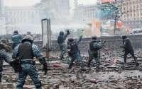 Россия требует от Украины отдать фигурантов дела о расстрелах Майдана
