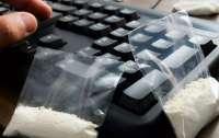 Наркоторговец реализовал через интернет