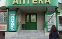 В Украине аптеки «растут», как грибы