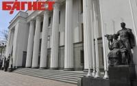 Члены Интернет партии, непонятно зачем, решили «послать» депутата Луцкого в Луцк