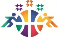 Сегодня стартует юношеский Евробаскет 2013