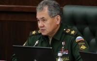 Глава минобороны РФ объявил Украину стратегически важным