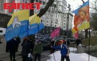 Мобилизация киевлян через соцсети на митинг под Радой провалилась