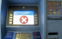 Неизвестные пытались похитить банкомат в Горловке