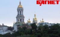 Программа празднования 1025-летия Крещение Руси