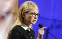 Юлия Тимошенко теряет Запорожскую область