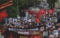 Парад и концерт 9 мая в Минске состоятся, а вот от