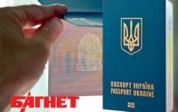 Россия подтвердила, что будет впускать украинцев по загранпаспортам