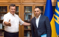 ГПУ допросила Портнова по делу Майдана в