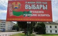 В Беларуси с кабин для голосования убрали шторы