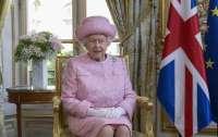 Королева Великобритании переехала из Букингемского дворца