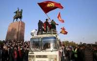 В Киргизии одобрили кандидатуру нового премьера, в Бишкеке второй раз за сутки сменили мэра