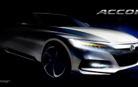 Honda назвала дату премьеры абсолютного нового Accord