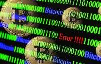 Индия планирует запретить криптовалюты - СМИ