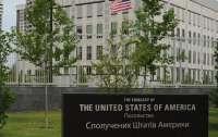 США выразили Украине поддержку в обеспечении перемирия на Донбассе