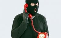 Поймали телефонных аферистов-
