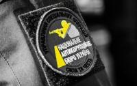Против бывшего директора Укроборонпрома НАБУ открыло дело - СМИ