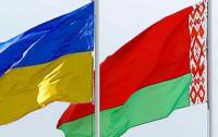Контракты на полмиллиарда: Украина и Беларусь подписали выгодные сделки