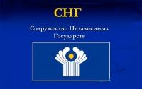 Украина вышла из соглашения об экономической комиссии при СНГ