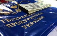 Сотрудник ГПУ попался на взятке в 15 тысяч долларов – НАБУ