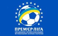 Анонс 2-го тура чемпионата Украины по футболу