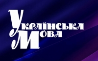 Украинский язык будут изучать в старейшем университете Турции