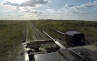 Украинский боевой модуль