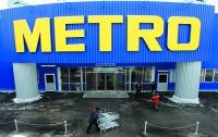 Умер основатель компании Metro Group