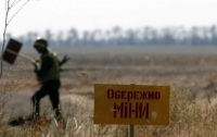 Донбасс стараются сделать более безопасным