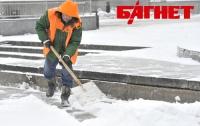 В Украине может появиться еще и Трудовая гвардия