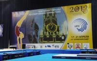 В Москве стартует чемпионат Европы по спортивной гимнастике