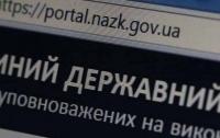 НАПК: нардеп не задекларировал земельные участки на более 16 млн грн