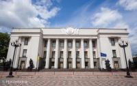 Рада отсрочила запуск Госбюро расследований