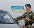 На День Независимости в Украине усилят контроль на границах