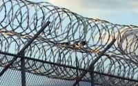 Шесть охранников ранены в результате бунта в тюрьме Калифорнии