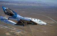 Космические путешествия все ближе: состоялись испытания туристического космоплана