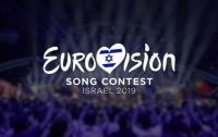 Тель-Авив получил символические ключи от конкурса