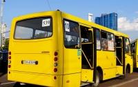 В Киеве захватили маршрутку с пассажирами