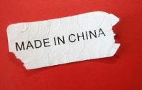 Китайский интернет-магазин за сутки продал ширпортеба на $3 миллиарда