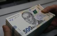 Остаток средств в госказне сократился до 61 млрд гривен
