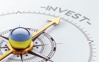 Украина в течение трех лет привлекла €1,1 миллиардов