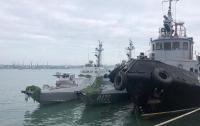 Россия вскоре вернет корабли, захваченные у Керченского пролива - МИД