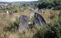 Как евреи Городка бывшую крепость под кладбище выкупили