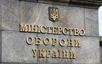 Минобороны подсчитало убытки от агрессии России на Донбассе