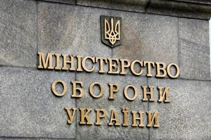 Прямые убытки отконфликта вДонбассе составили $50 млрд— Минобороны Украины