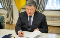 Порошенко подписал закон о трансплантации