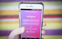 Личные данные пользователей Instagram начали похищать через мошенническую схему