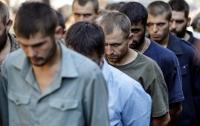 Ошибка Минюста сорвала передачу заключенных из